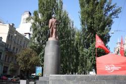 Der letzte Kiewer Lenin